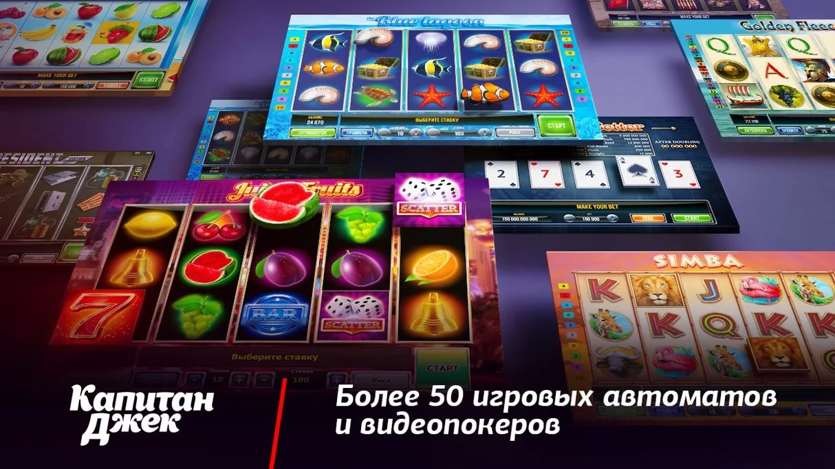 Автором онлайн казино bestforplay.net вас